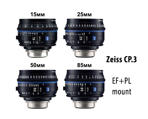 zeiss cp3